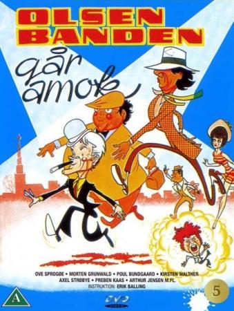 Банда Ольсена разбушевалась / Olsen banden gaar amok / The Olsen Gang runs amok (1973) HDRip