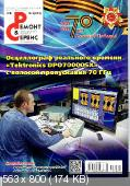 http://i89.fastpic.ru/thumb/2017/1005/2d/385f89b8f9bf4110d976d9f30a94702d.jpeg