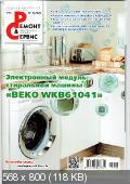 http://i89.fastpic.ru/thumb/2017/1005/30/efbb06622697a3f8352ba9d6db373430.jpeg