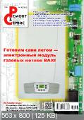 http://i89.fastpic.ru/thumb/2017/1005/55/a216b559e3a3c7bcf88d4b72fc817c55.jpeg