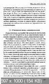 http://i89.fastpic.ru/thumb/2017/1006/ce/87714b8c3d5cb6e589d9b903aaa1e6ce.jpeg