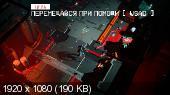 Ruiner [v 1.06] (2017) PC | Repack от Covfefe