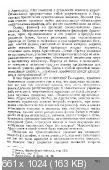 http://i89.fastpic.ru/thumb/2017/1012/1c/fd3c3e4401c4f39bd0f2bcd7cd12491c.jpeg