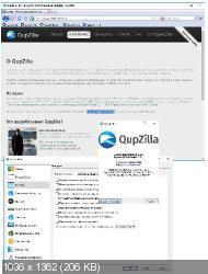 QupZilla 2.2.0 - браузер