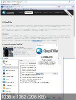 QupZilla 2.2.0