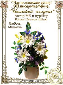 http://i89.fastpic.ru/thumb/2017/1013/12/b2407345bf1ff351866477131e113912.jpeg