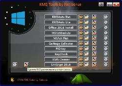 KMS Tools 12.10.2017 Portable by Ratiborus