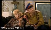 Копейка / 2002 / DVDRip-AVC