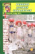 http://i89.fastpic.ru/thumb/2017/1017/2e/bd99580dfbfd41885e4c7ad2a173682e.jpeg
