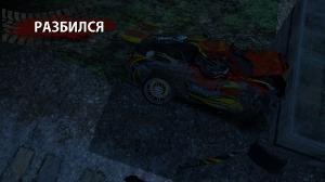 [PS3] Burnout Paradise: The Ultimate Box (CFW 3.40+) (2009) [RUS] [RePack]