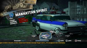[PS3] Burnout Paradise: The Ultimate Box (CFW 3.40+) (2009) [RUS] [RePack]