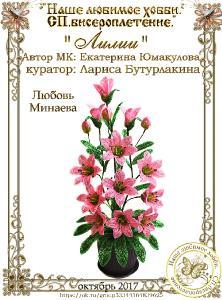 http://i89.fastpic.ru/thumb/2017/1018/83/9ceef49ec4950b9f5b9a1474c7474683.jpeg