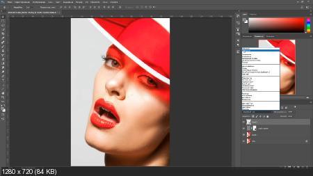 Создание и замена текстуры кожи вручную (2017) HDRip
