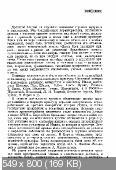 http://i89.fastpic.ru/thumb/2017/1021/13/bcf0ab00243e6c17e039e2bbcc126713.jpeg