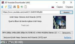 3D Youtube Downloader 1.16 - скачает видео файлы с YouTube