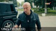 Физрук 4 сезон (2017) HDTVRip 720p