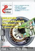 http://i89.fastpic.ru/thumb/2017/1027/71/8e85d1062d34cd4d761af8cce7c00871.jpeg