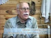 Миклухо-Маклай cреди людоедов (2006) TVRip