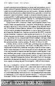 http://i89.fastpic.ru/thumb/2017/1029/4c/707a7e163a5bbd8ff30cfdad8c31ba4c.jpeg