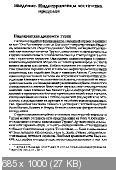 http://i89.fastpic.ru/thumb/2017/1102/57/12bb0b90af9f77f3286e736110932d57.jpeg