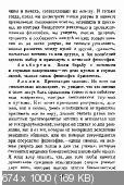 http://i89.fastpic.ru/thumb/2017/1102/69/1555fb66645882522723ccb403000a69.jpeg