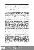 http://i89.fastpic.ru/thumb/2017/1102/b7/42503328ccbed397ccc25decd007d2b7.jpeg