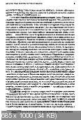 http://i89.fastpic.ru/thumb/2017/1102/da/ee349e11e4405286f915841951588bda.jpeg