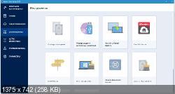 Acronis True Image 2019 Build 14690 Final