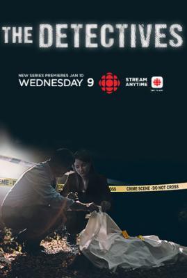 Детективы / The Detectives (2018)
