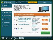 Auslogics Driver Updater 1.21.2.0 Portable by CWER