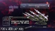 Военные миссии особого назначения Серия 5. Сирия. Война судного дня (2017-2018) SATRip