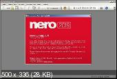 Nero Burning ROM 2019 20.0.2005 Portable by Nero AG