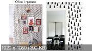 Дизайн дома от известного дизайнера (2018) Видеокурс