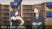 Этот глупый свин не понимает мечту девочки-зайки / Seishun Buta Yarou wa Bunny Girl Senpai no Yume wo Minai (8 эпизодов из 12) (2018) WEBRip 1080p от AniFilm