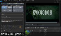 CyberLink PowerDirector 17.0.2126.0 Ultimate RePack by PooShock