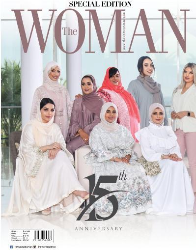 The Woman   April (2018)