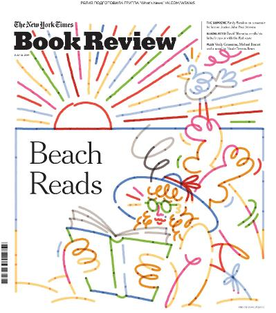 The New York Times Book Review   14 07 (2019)