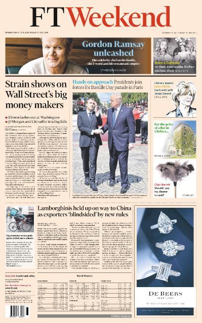 Financial Times UK  15 July (2017)