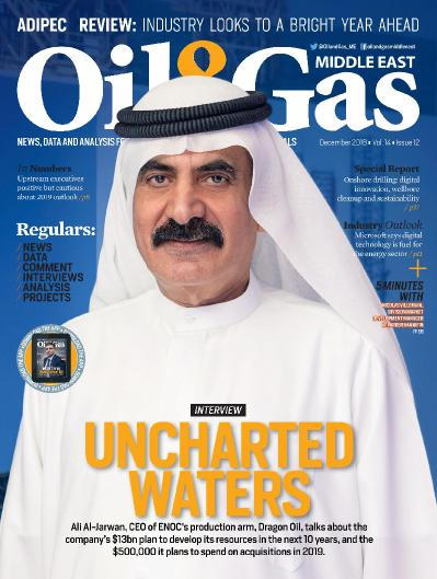 Oil & & Gas Middle East  December (2018)
