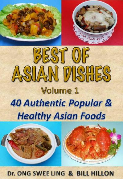 BEST of ASIAN DISHES Volume 1