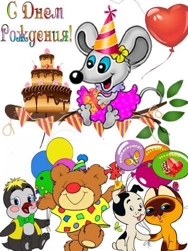 С Днем рождения, Наталёк!))) _b3a288e173b00914f0c339a322000713