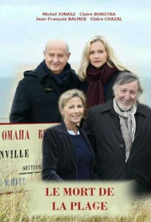 Убийство на пляже / Le Mort de la plage (2018) HDTVRip
