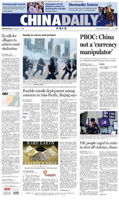 China Daily   07 08 (2019)