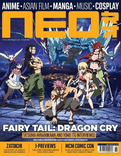 Neo Magazine  Issue 165  July (2017)