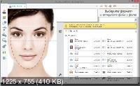 ID Photos Pro 8.5.3.11 RePack & Portable by TryRooM