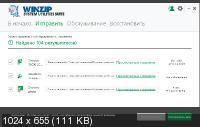 WinZip System Utilities Suite 3.8.1.2