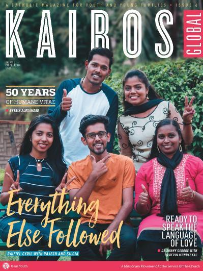 Kairos Global   July (2018)