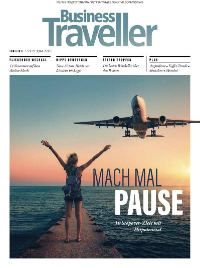 Business Traveller Germany   06 2019   07 (2019)