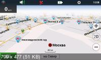 Навител Навигатор / Navitel Navigation 9.10.2326 (WinCE 5|6)