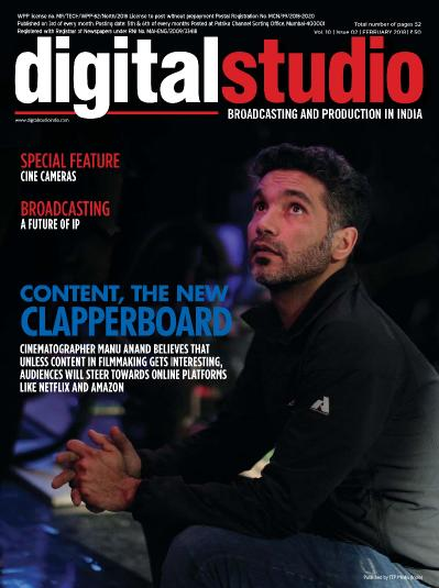 Digital Studio  February (2018)